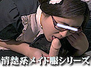 オマンコ丸見え:清楚系メイド服シリーズ:無毛おまんこ