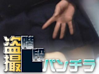 オマンコ丸見え:追い撮り!!階段パンチラ:オマンコ