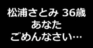 オマンコ丸見え:★松浦さとみ 36歳 あなたごめんなさい…淫ら妻の日帰り情事。:マンコ無毛