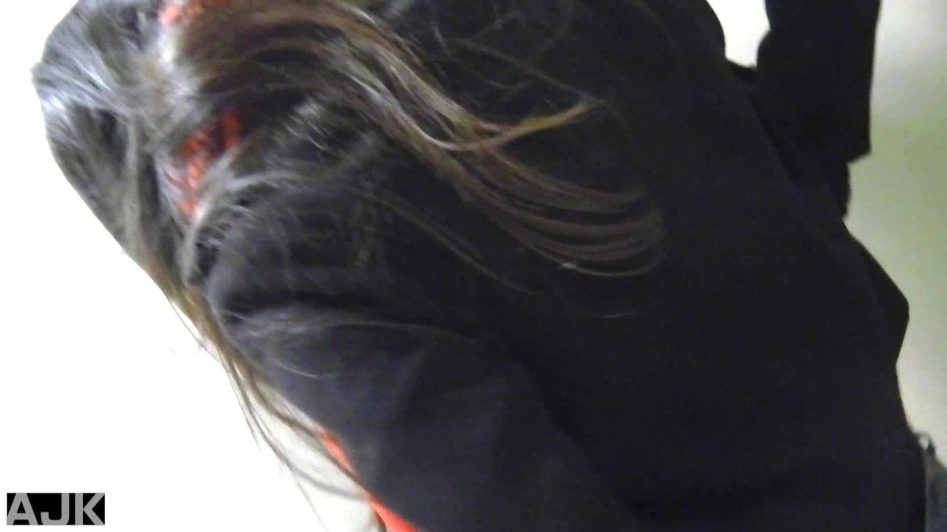 隣国上階級エリアの令嬢たちが集うデパートお手洗い Vol.06 盗撮で悶絶 スケベ動画紹介 78画像 14