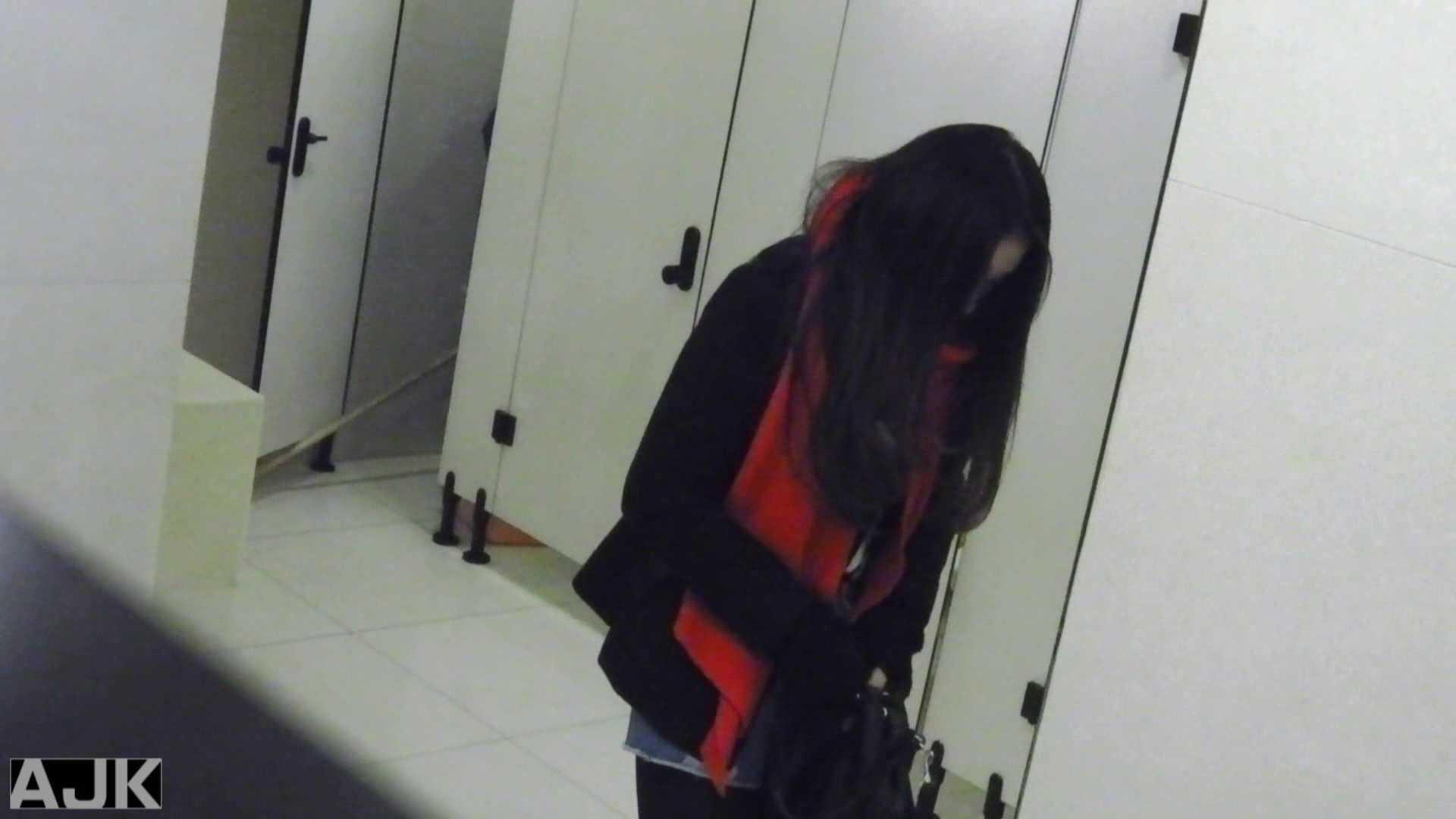 隣国上階級エリアの令嬢たちが集うデパートお手洗い Vol.06 便器 オメコ無修正動画無料 78画像 19