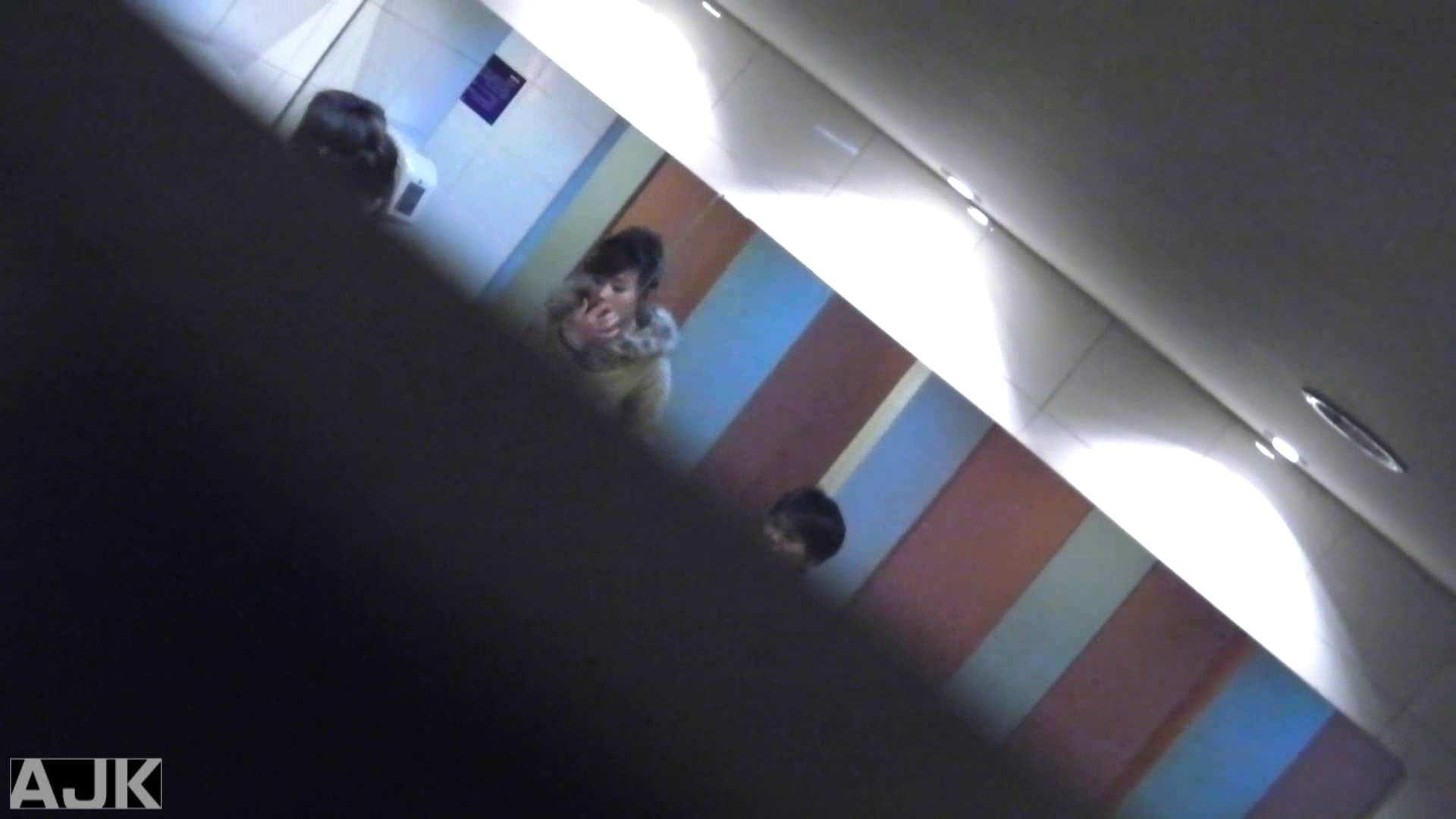 隣国上階級エリアの令嬢たちが集うデパートお手洗い Vol.06 マンコ AV動画キャプチャ 78画像 27