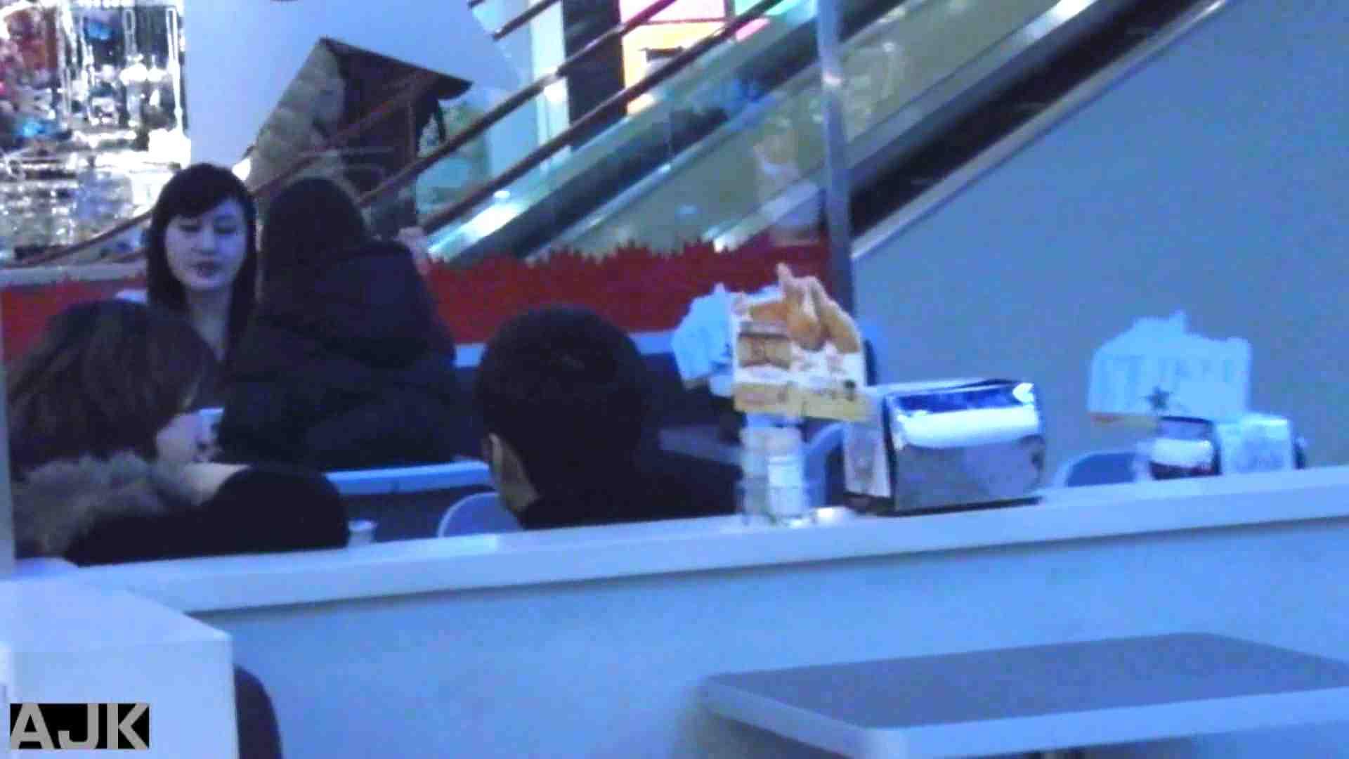 隣国上階級エリアの令嬢たちが集うデパートお手洗い Vol.06 マンコ AV動画キャプチャ 78画像 38