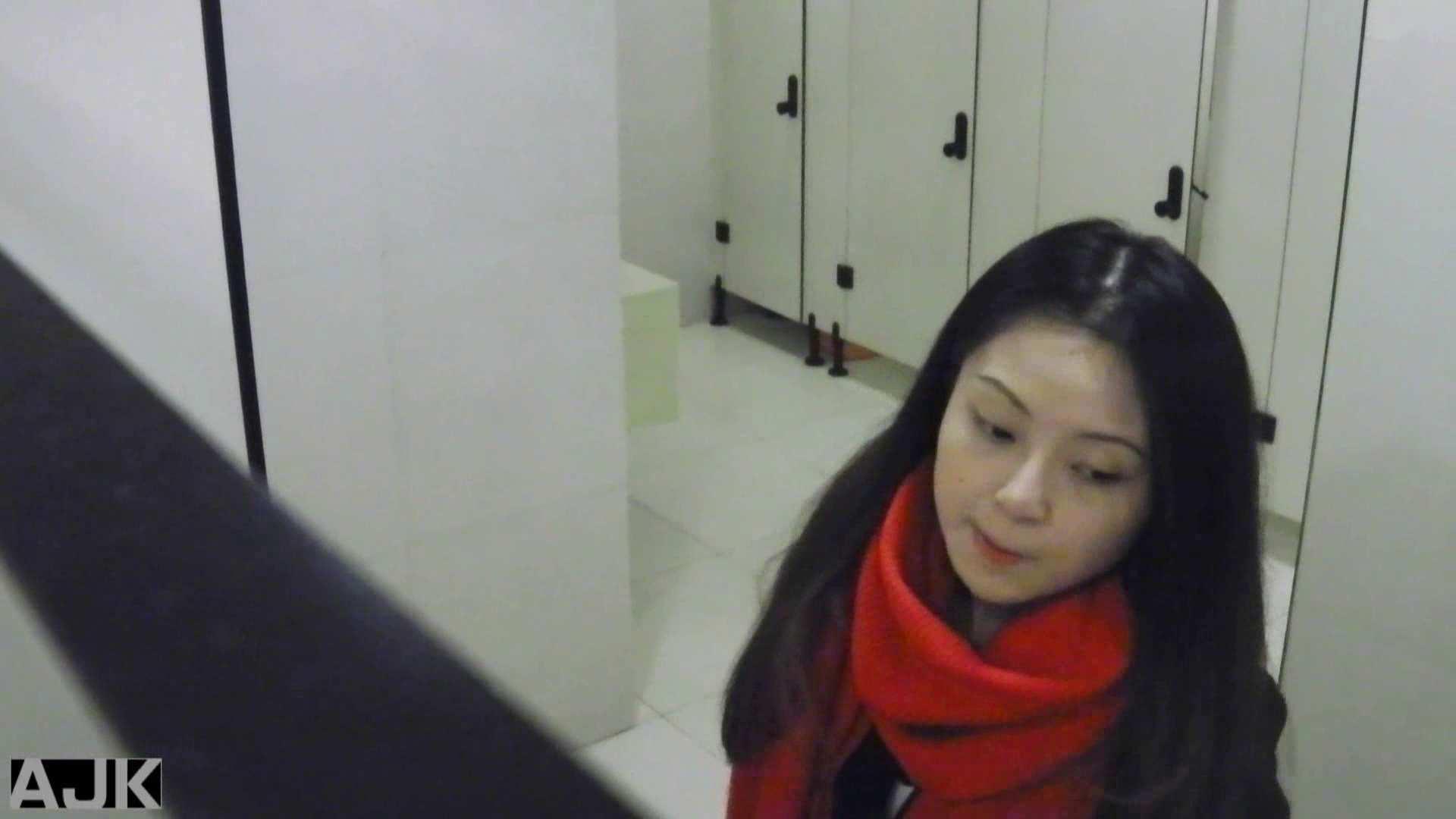 隣国上階級エリアの令嬢たちが集うデパートお手洗い Vol.06 女子トイレの中 セックス画像 78画像 75