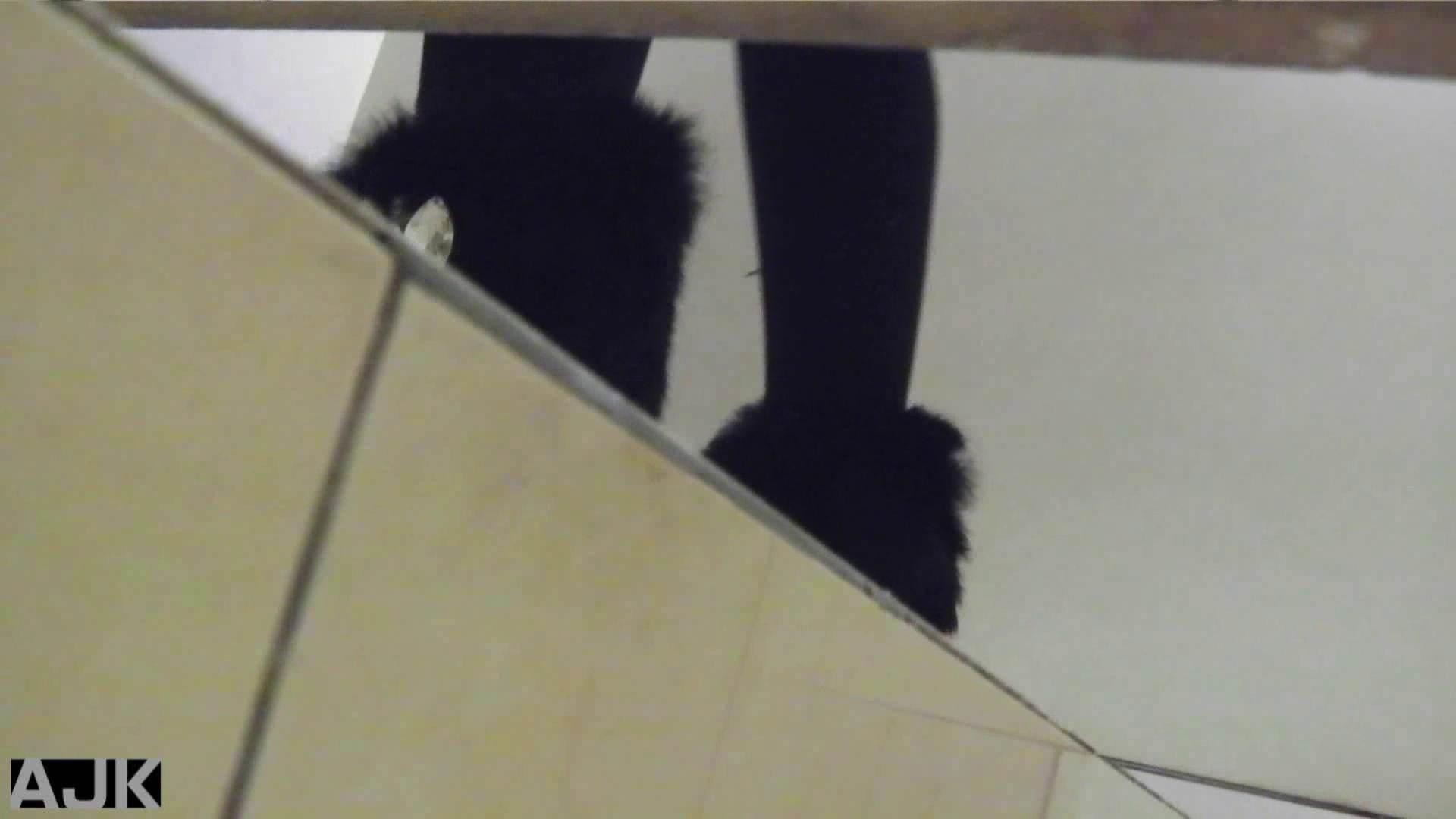 隣国上階級エリアの令嬢たちが集うデパートお手洗い Vol.07 お手洗いのぞき セックス画像 53画像 28