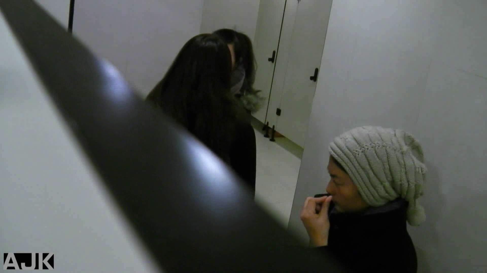 隣国上階級エリアの令嬢たちが集うデパートお手洗い Vol.07 オマンコ大好き  53画像 33