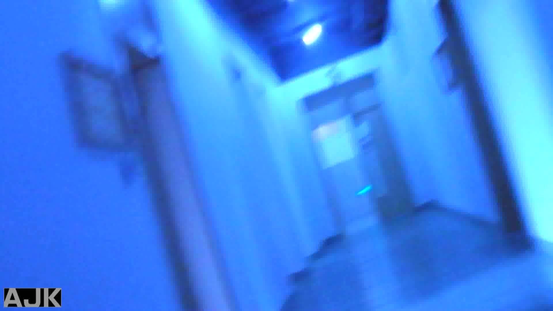隣国上階級エリアの令嬢たちが集うデパートお手洗い Vol.07 女子トイレの中 濡れ場動画紹介 53画像 42