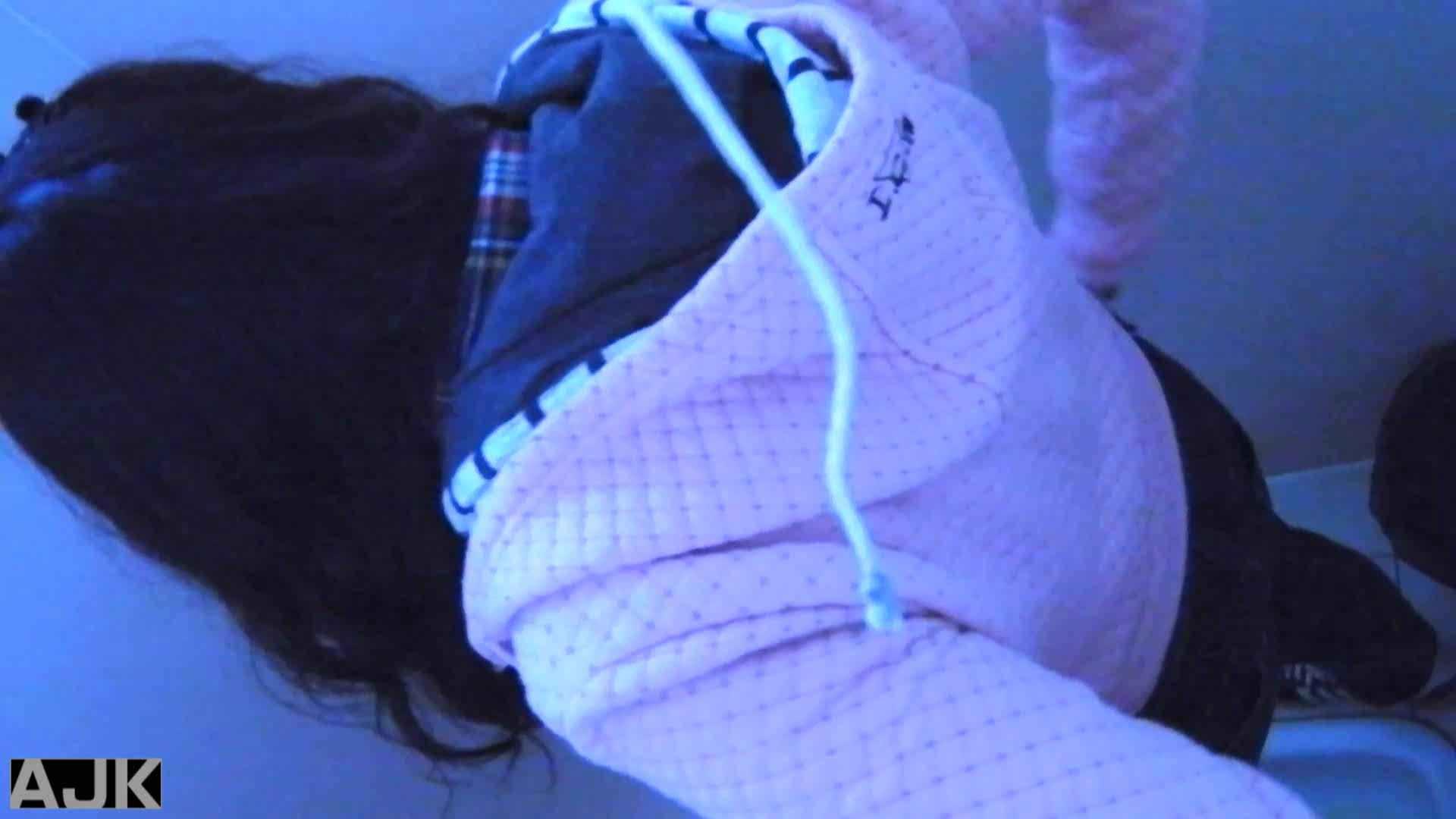 隣国上階級エリアの令嬢たちが集うデパートお手洗い Vol.07 エロいお嬢様 オマンコ無修正動画無料 53画像 51