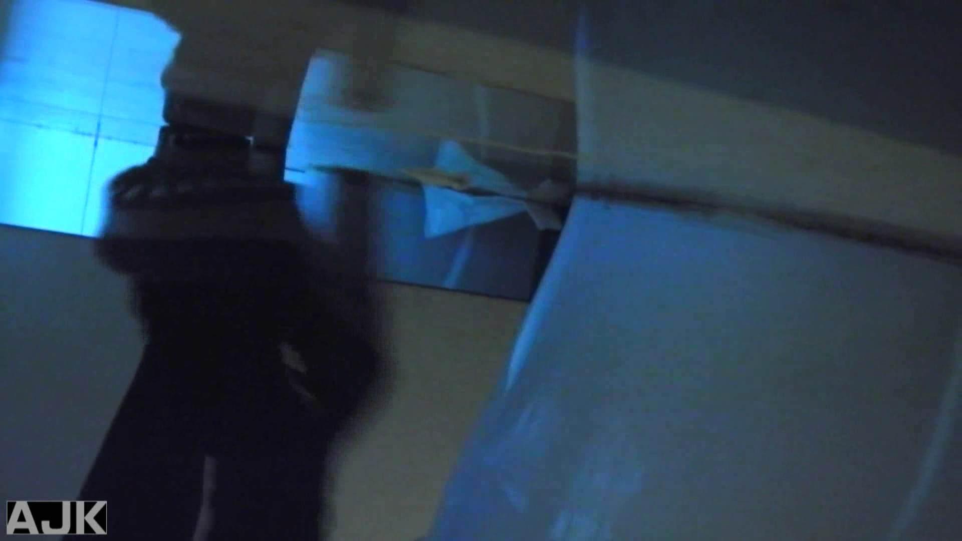 隣国上階級エリアの令嬢たちが集うデパートお手洗い Vol.13 オマンコ大好き おめこ無修正動画無料 59画像 5