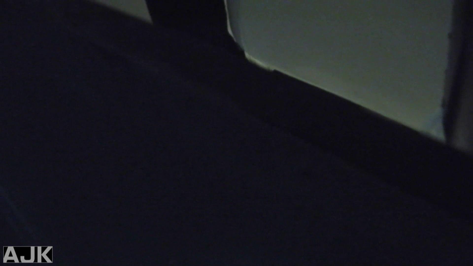 隣国上階級エリアの令嬢たちが集うデパートお手洗い Vol.13 エロいお嬢様 濡れ場動画紹介 59画像 7