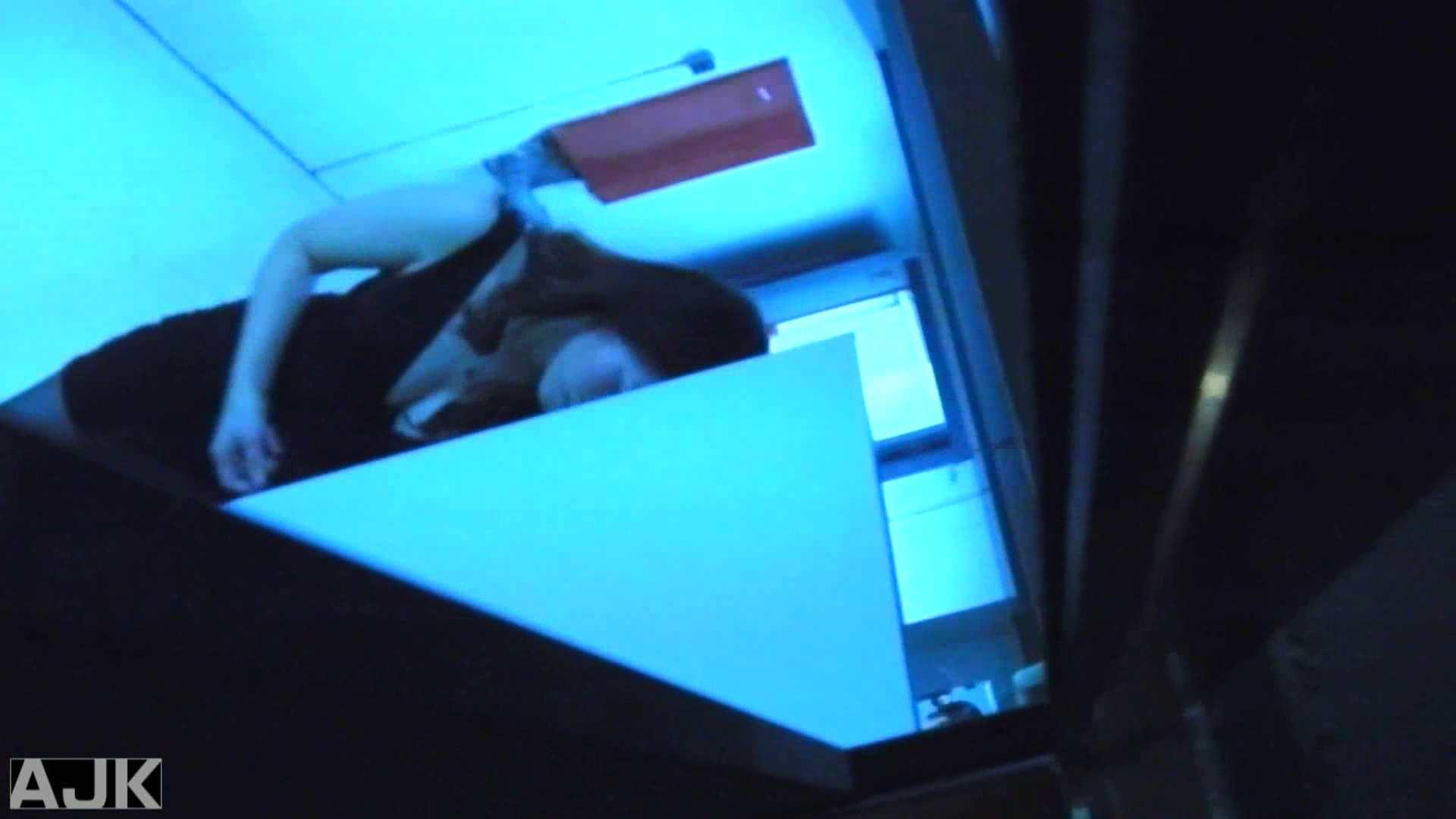 隣国上階級エリアの令嬢たちが集うデパートお手洗い Vol.13 女子トイレの中 オメコ無修正動画無料 59画像 20