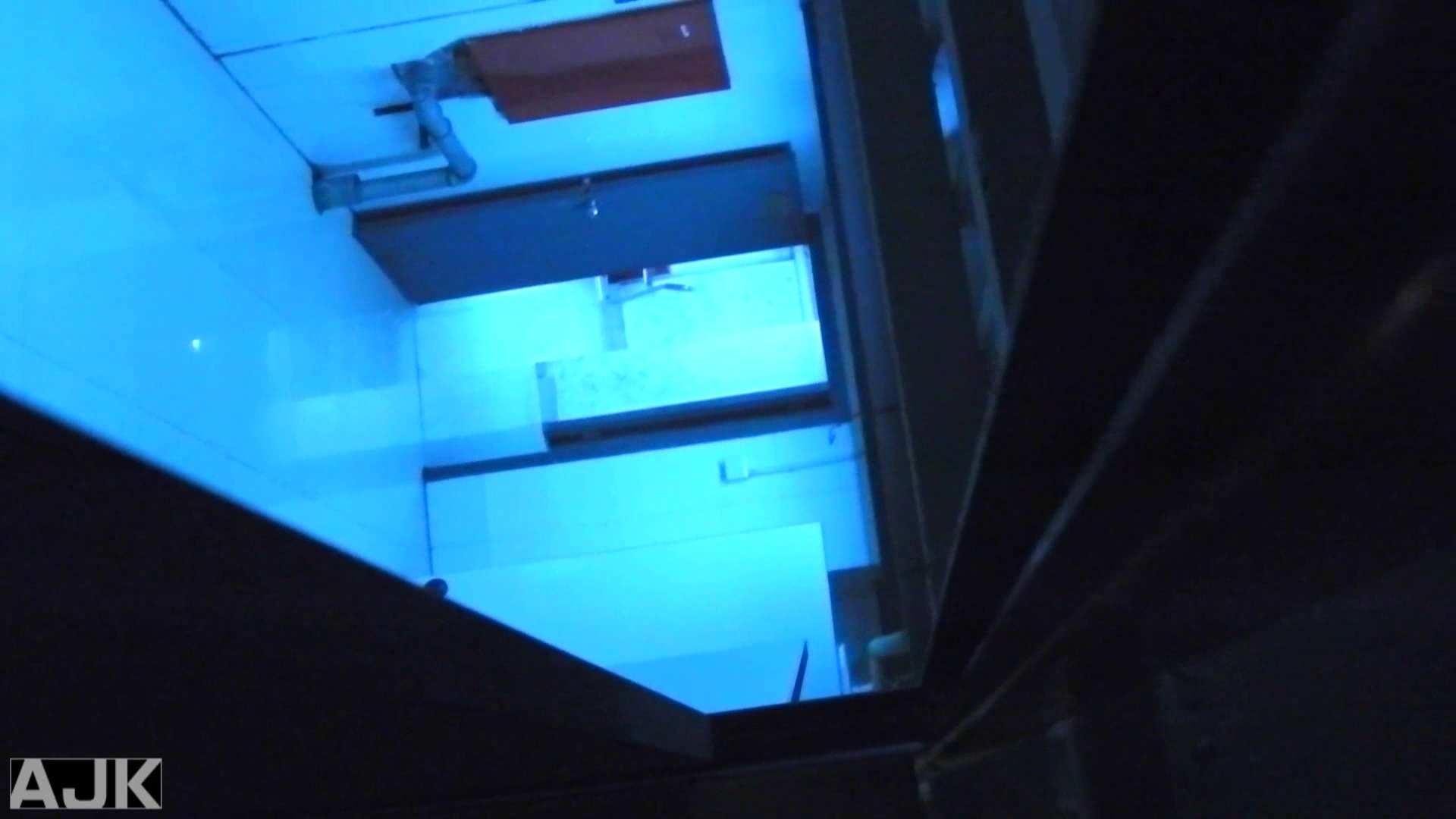 隣国上階級エリアの令嬢たちが集うデパートお手洗い Vol.15 女子トイレの中 オメコ無修正動画無料 106画像 53