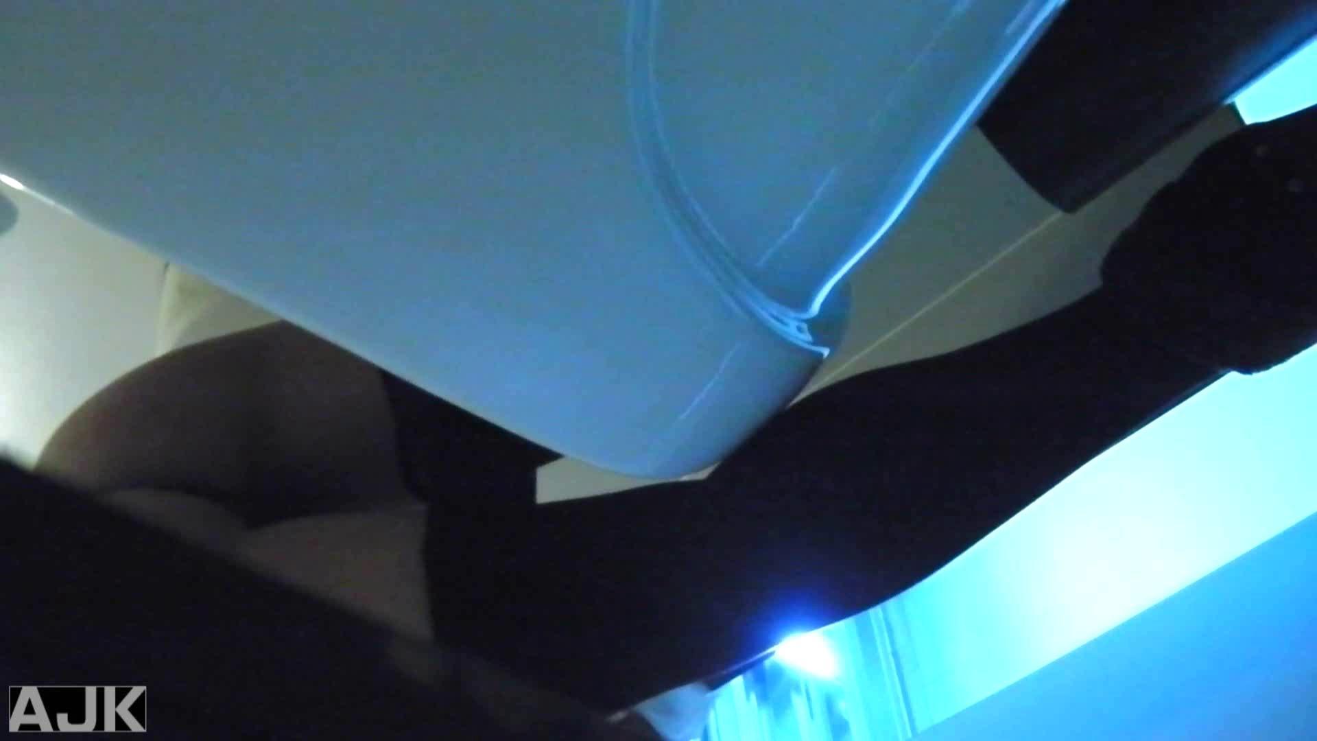 隣国上階級エリアの令嬢たちが集うデパートお手洗い Vol.15 洗面所 ワレメ無修正動画無料 106画像 57