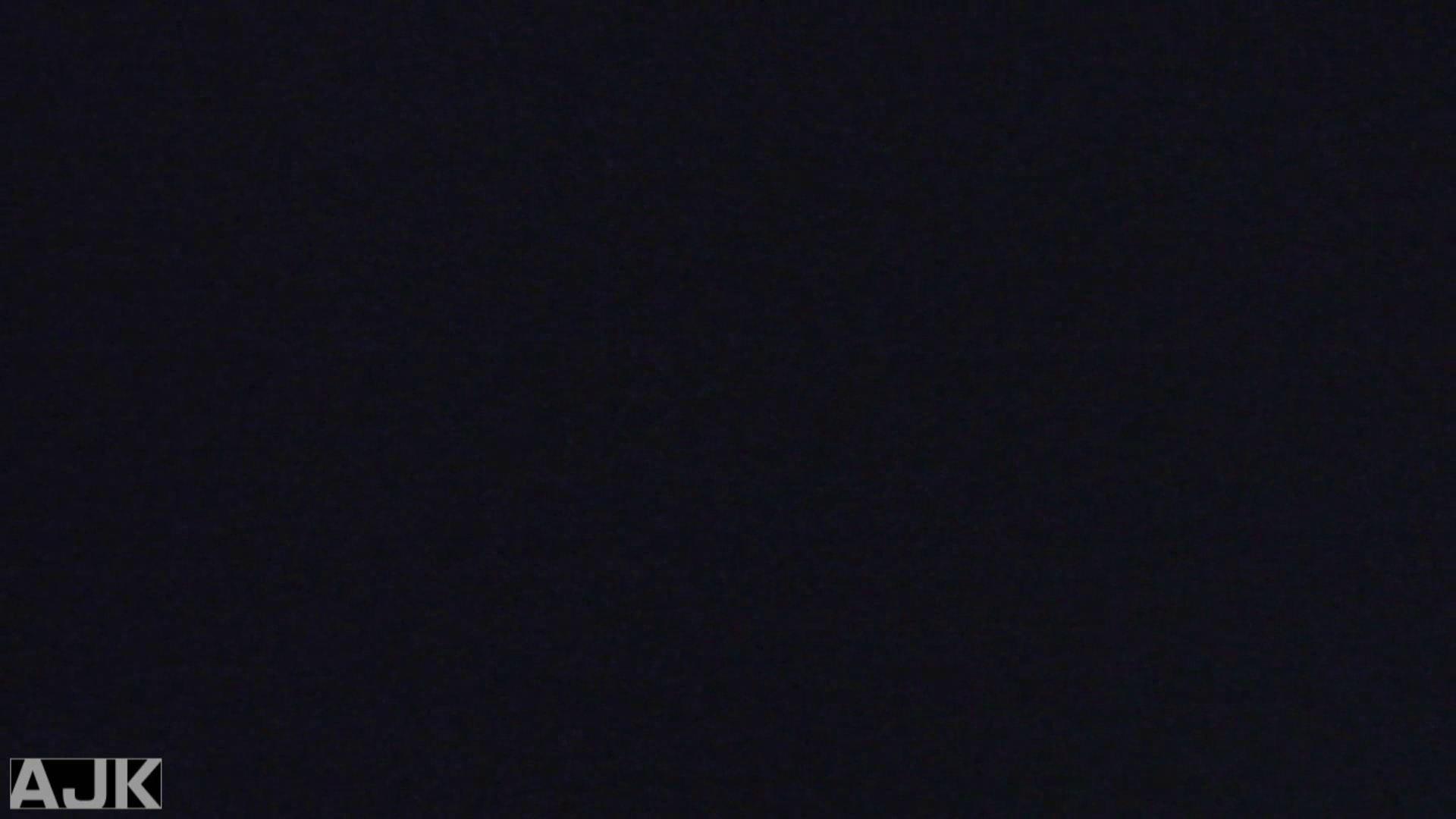 隣国上階級エリアの令嬢たちが集うデパートお手洗い Vol.15 便所 オメコ無修正動画無料 106画像 61