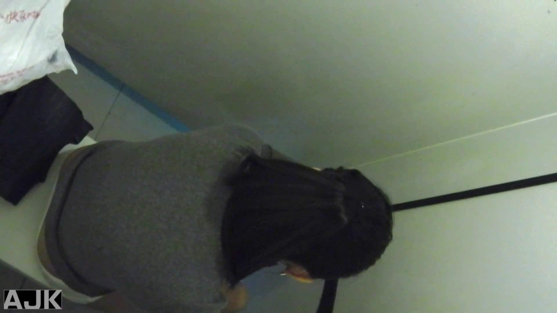 隣国上階級エリアの令嬢たちが集うデパートお手洗い Vol.21 洗面所 オメコ動画キャプチャ 93画像 35