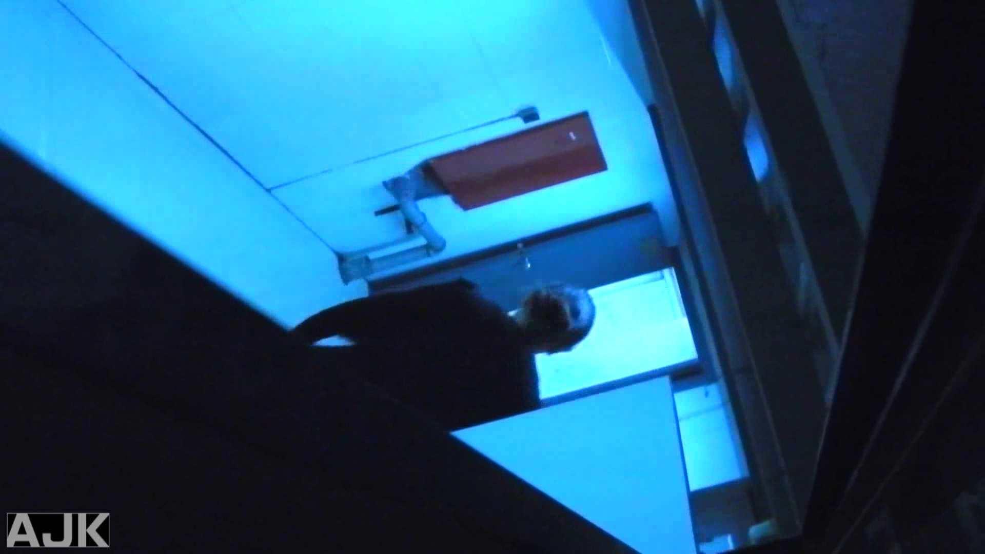 隣国上階級エリアの令嬢たちが集うデパートお手洗い Vol.21 おまんこ われめAV動画紹介 93画像 76