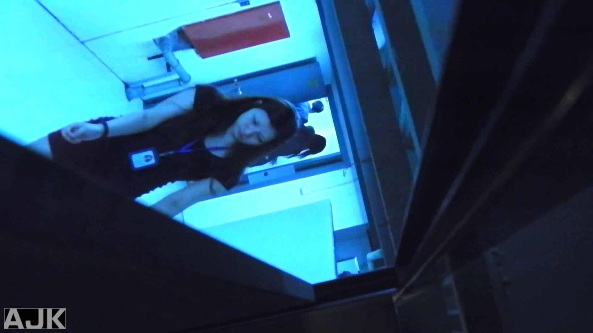 隣国上階級エリアの令嬢たちが集うデパートお手洗い Vol.21 洗面所 オメコ動画キャプチャ 93画像 79