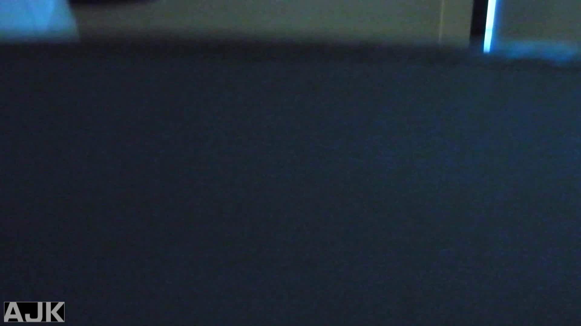 隣国上階級エリアの令嬢たちが集うデパートお手洗い Vol.23 便器 すけべAV動画紹介 97画像 9