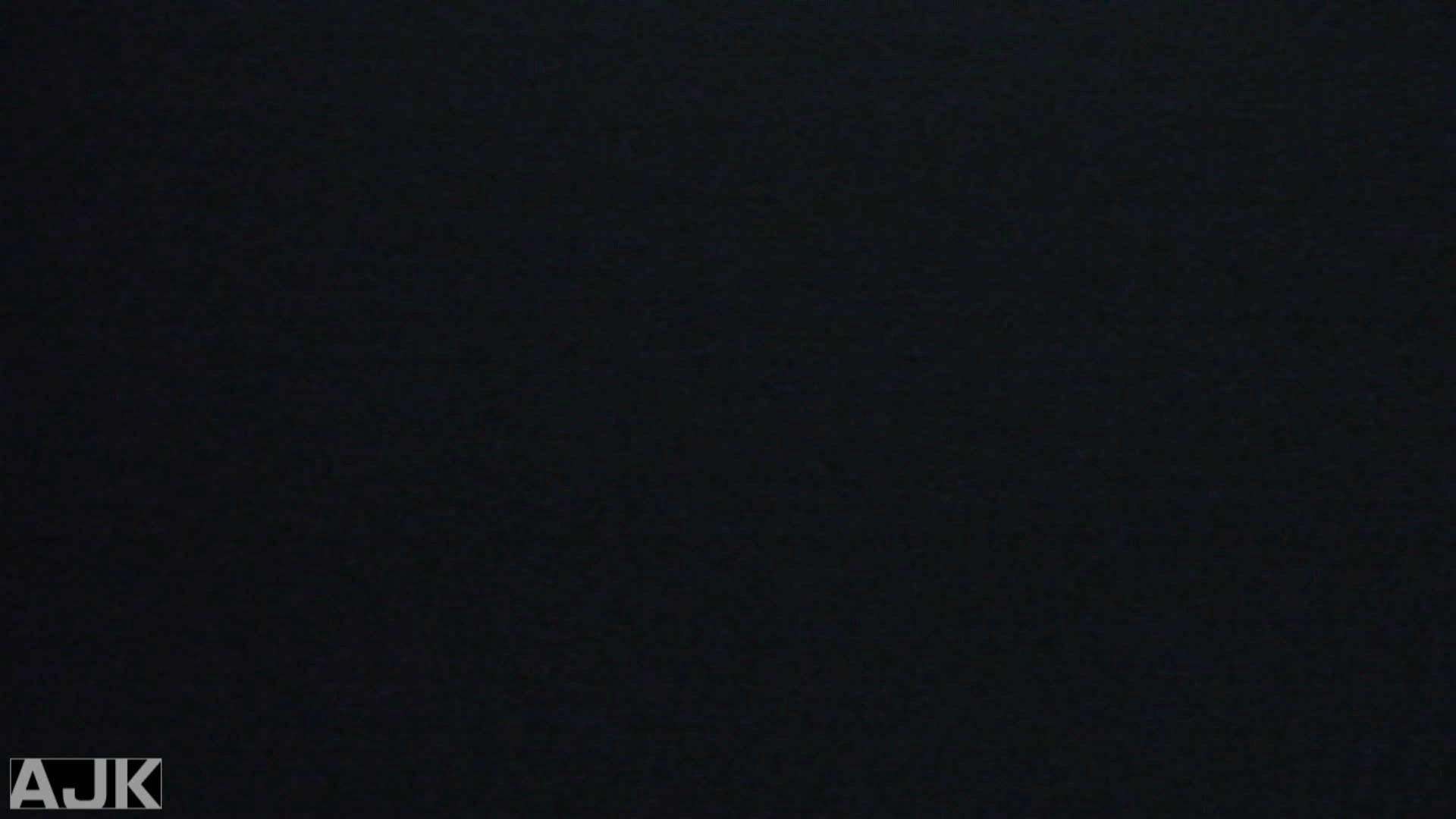 隣国上階級エリアの令嬢たちが集うデパートお手洗い Vol.23 エロいお嬢様 ワレメ無修正動画無料 97画像 30