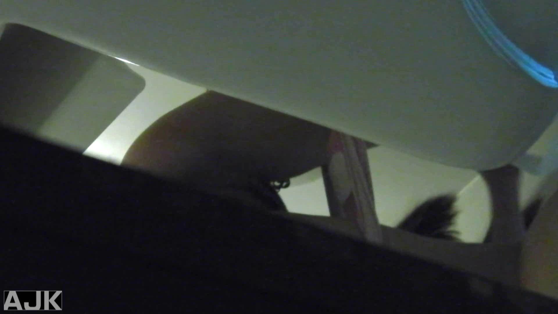 隣国上階級エリアの令嬢たちが集うデパートお手洗い Vol.25 洗面所 オマンコ無修正動画無料 105画像 2