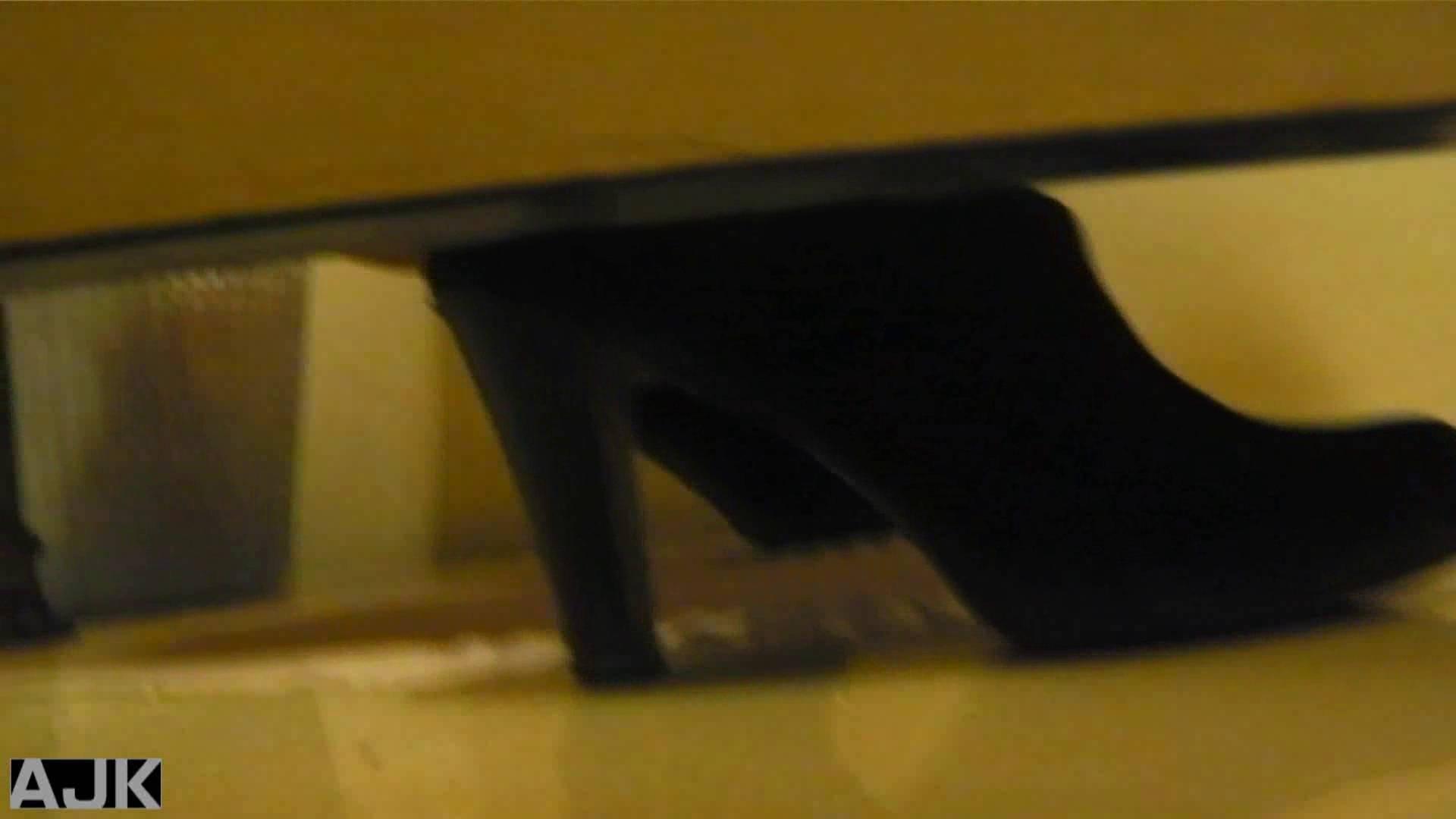 隣国上階級エリアの令嬢たちが集うデパートお手洗い Vol.26 マンコ AV動画キャプチャ 66画像 27