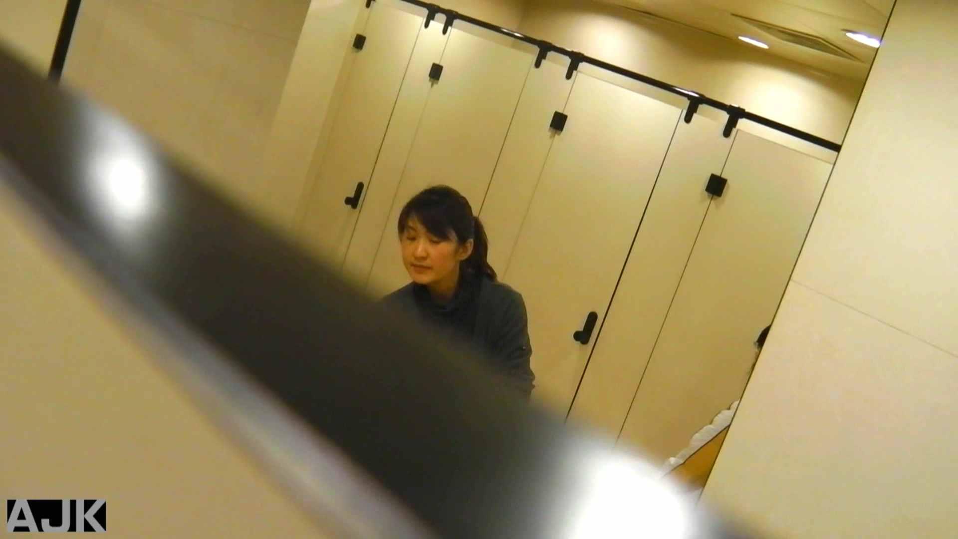隣国上階級エリアの令嬢たちが集うデパートお手洗い Vol.26 お手洗いのぞき エロ画像 66画像 29