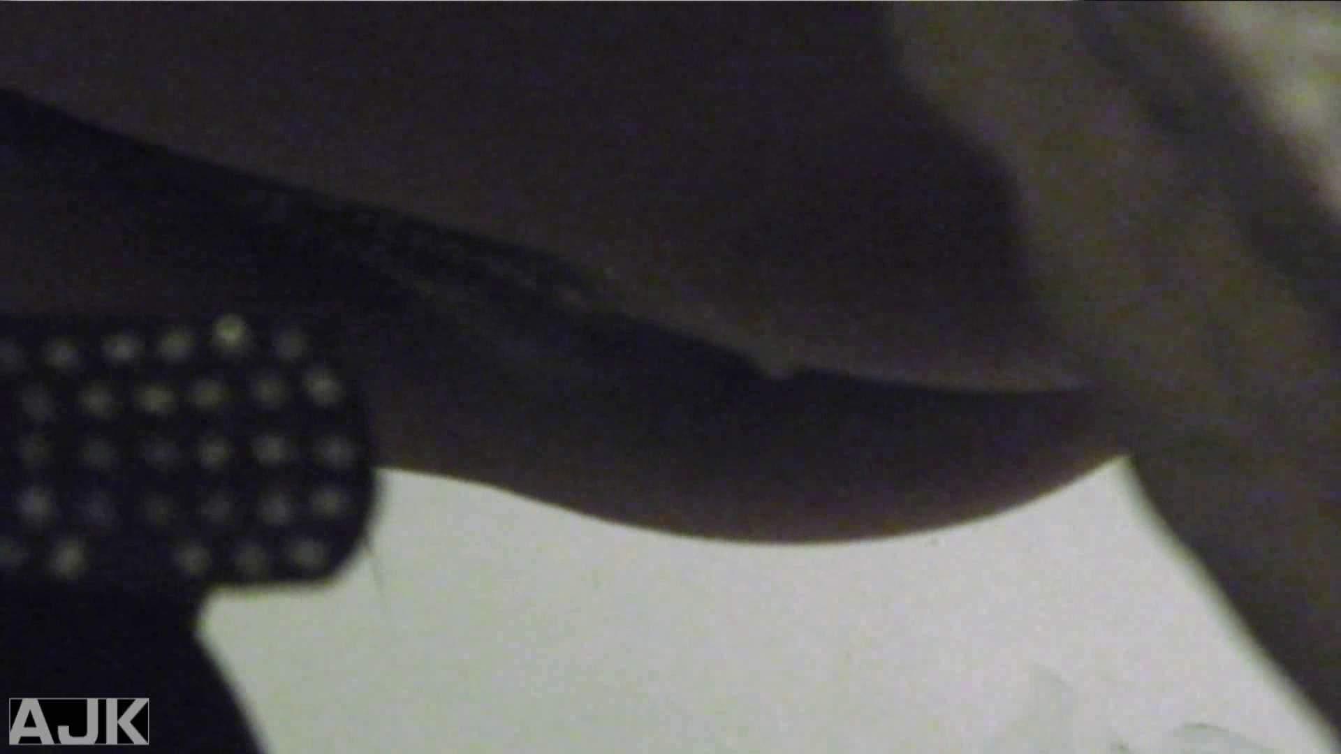 隣国上階級エリアの令嬢たちが集うデパートお手洗い Vol.30 エロいお嬢様 セックス無修正動画無料 92画像 7
