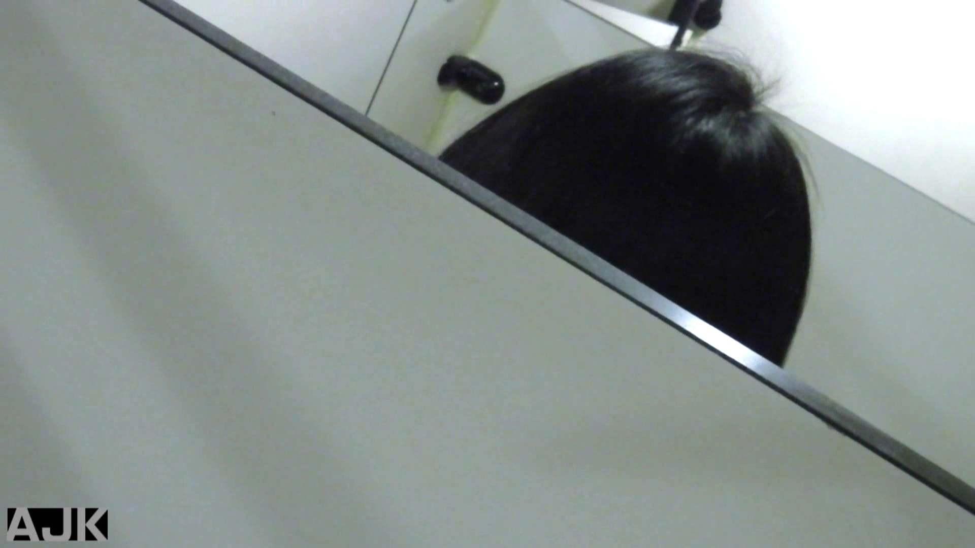 隣国上階級エリアの令嬢たちが集うデパートお手洗い Vol.30 女子トイレの中 オマンコ無修正動画無料 92画像 20
