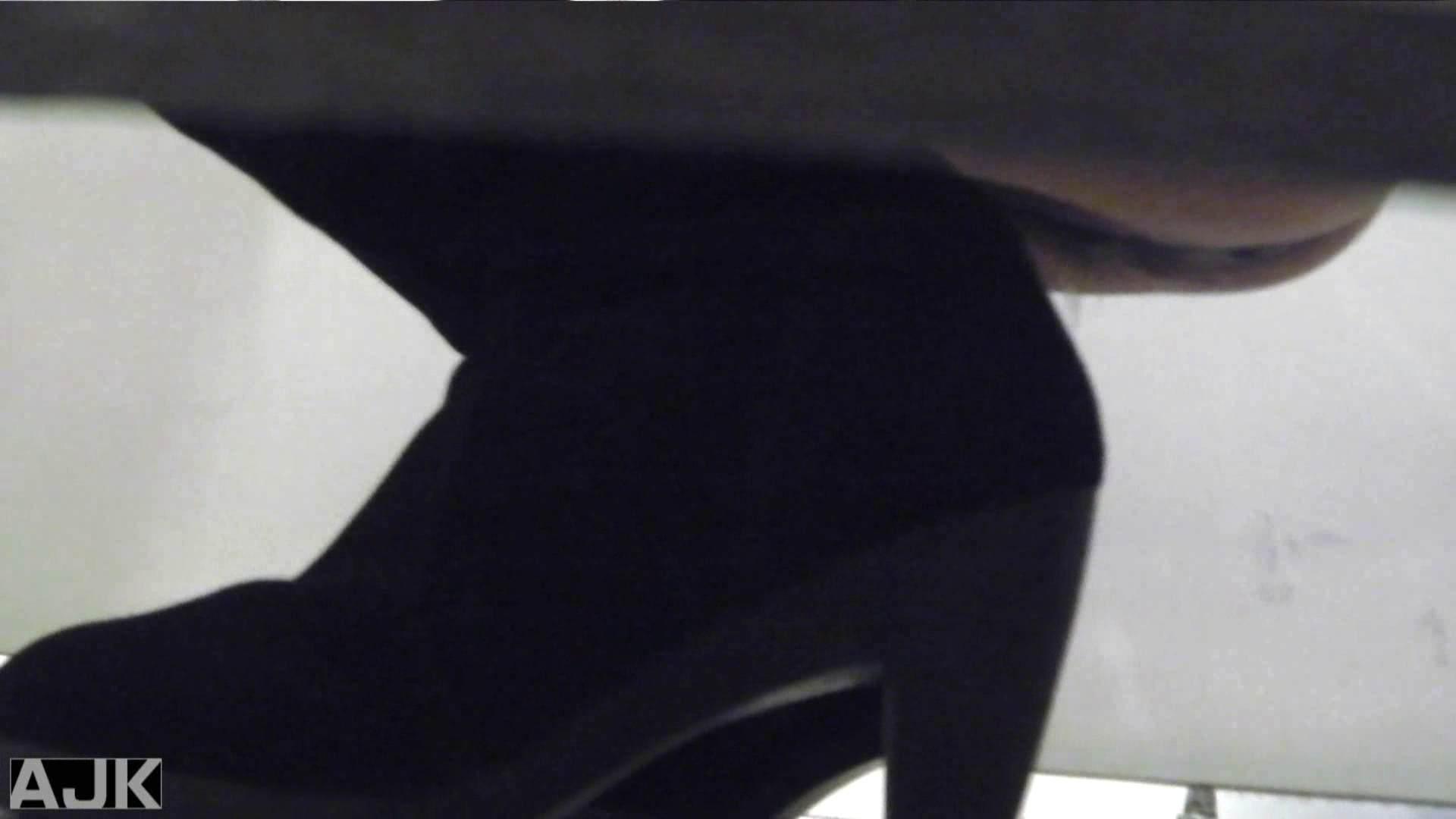 隣国上階級エリアの令嬢たちが集うデパートお手洗い Vol.30 洗面所 AV動画キャプチャ 92画像 24