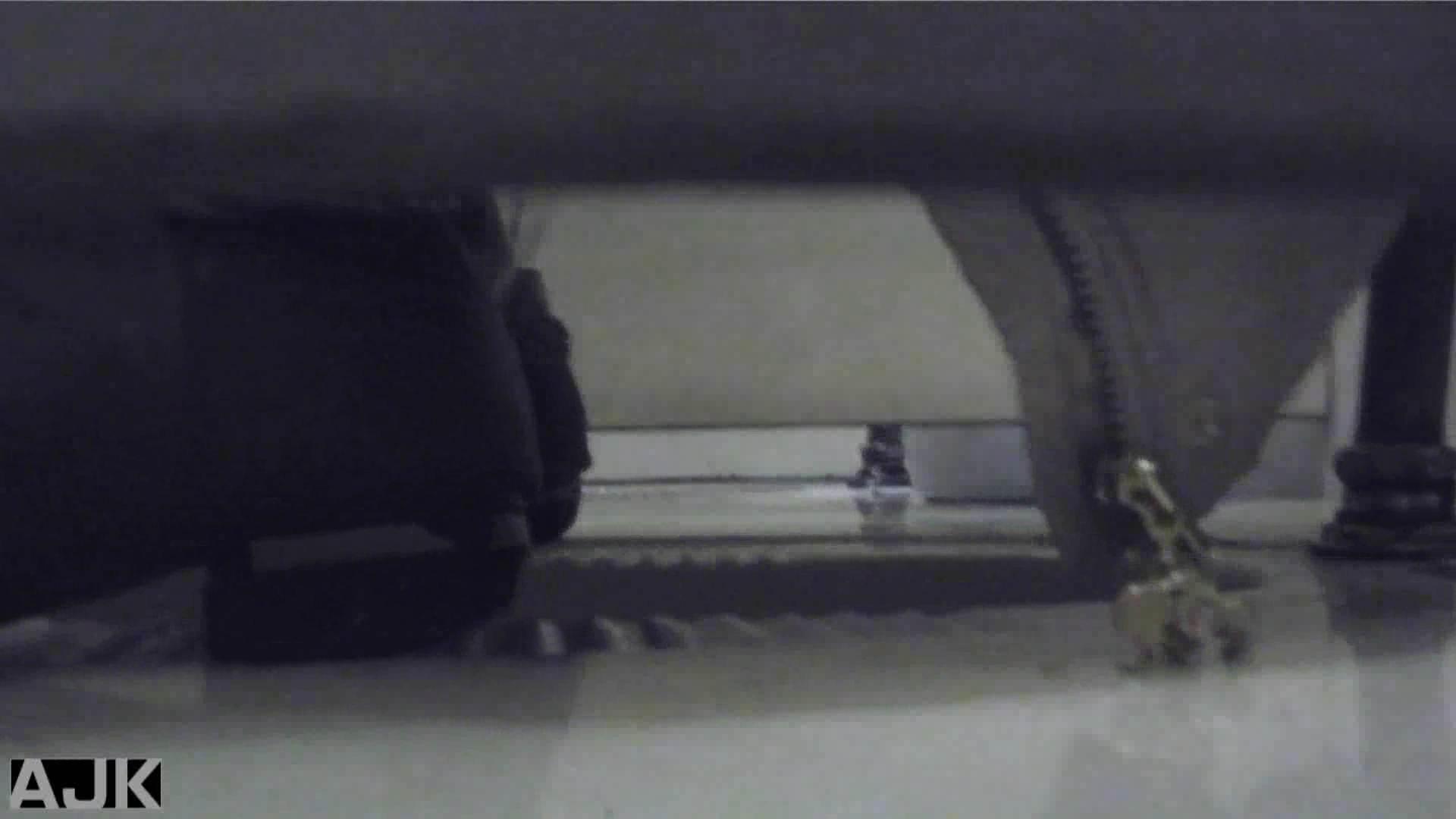 隣国上階級エリアの令嬢たちが集うデパートお手洗い Vol.30 盗撮で悶絶 オマンコ無修正動画無料 92画像 91