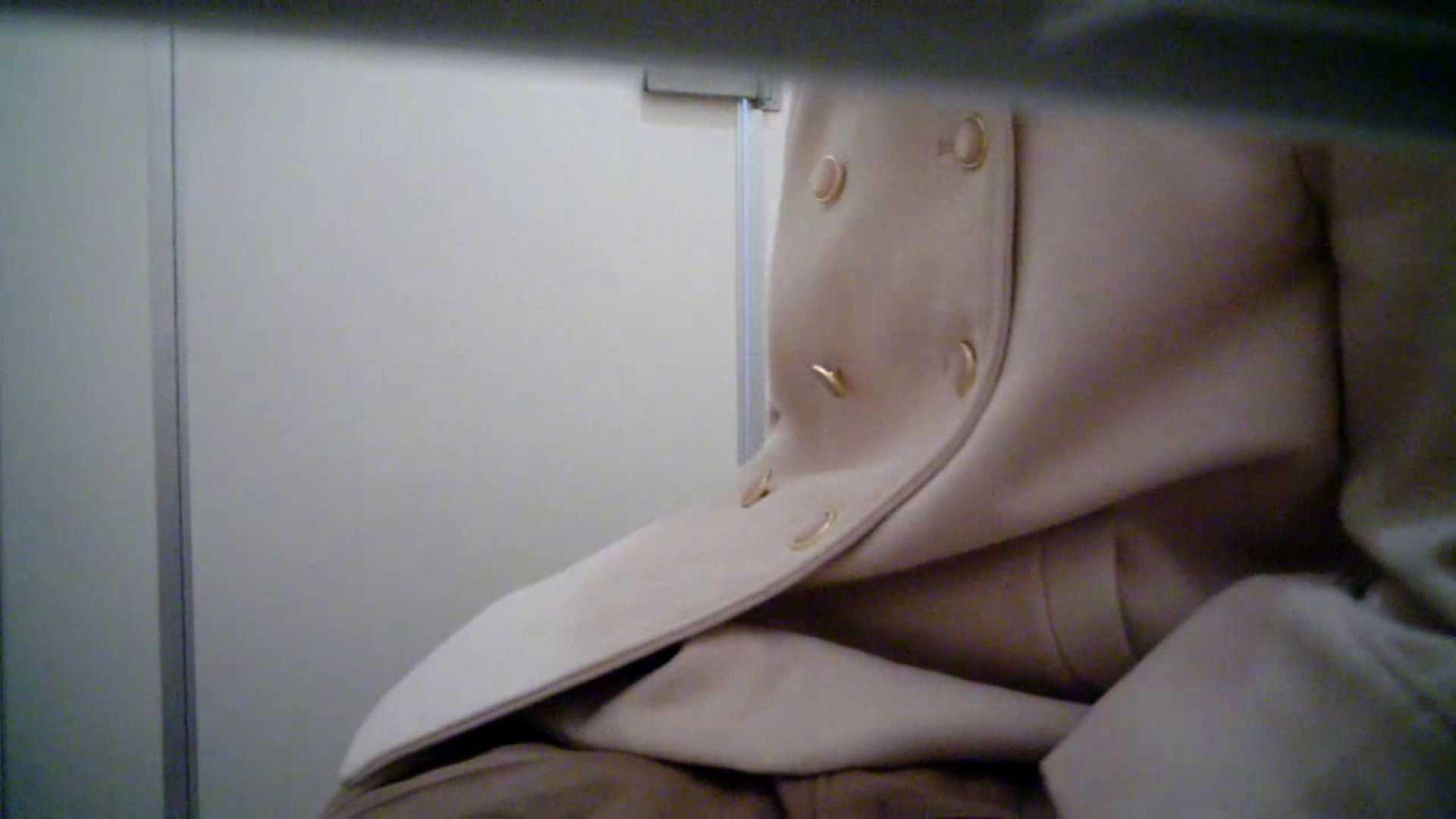 vol.27 冬服のvゾーンの締め付けは相当かゆくなります。 和式で・・・ | 盛合せ 盗撮 55画像 11