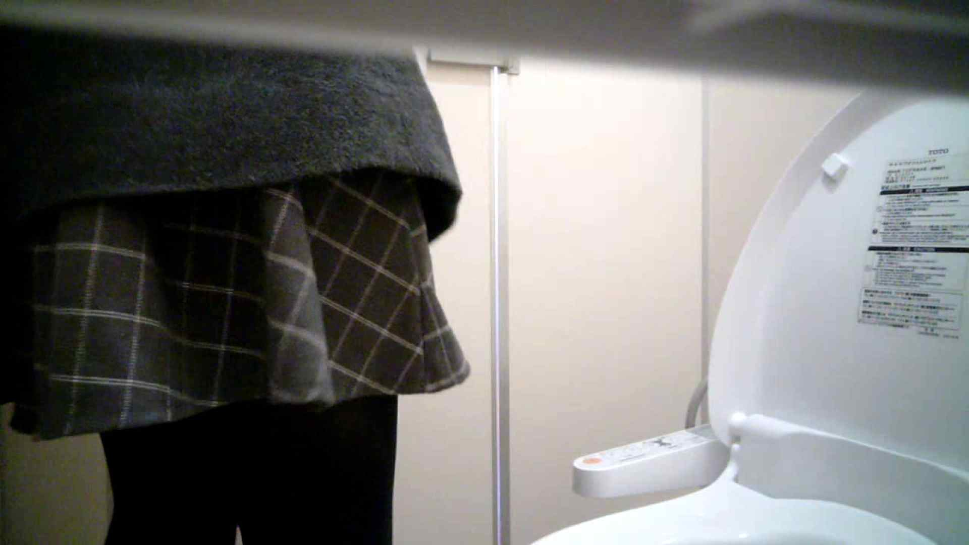 vol.27 冬服のvゾーンの締め付けは相当かゆくなります。 洗面所 AV動画キャプチャ 55画像 54