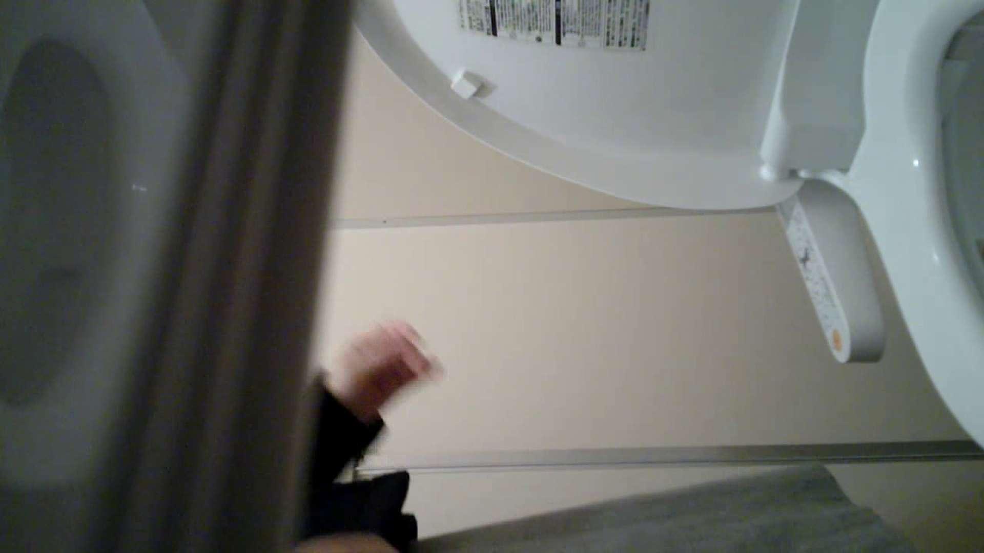 vol.32 あっ!「池ポチャ」バレてますよ。 高画質   洗面所  75画像 11