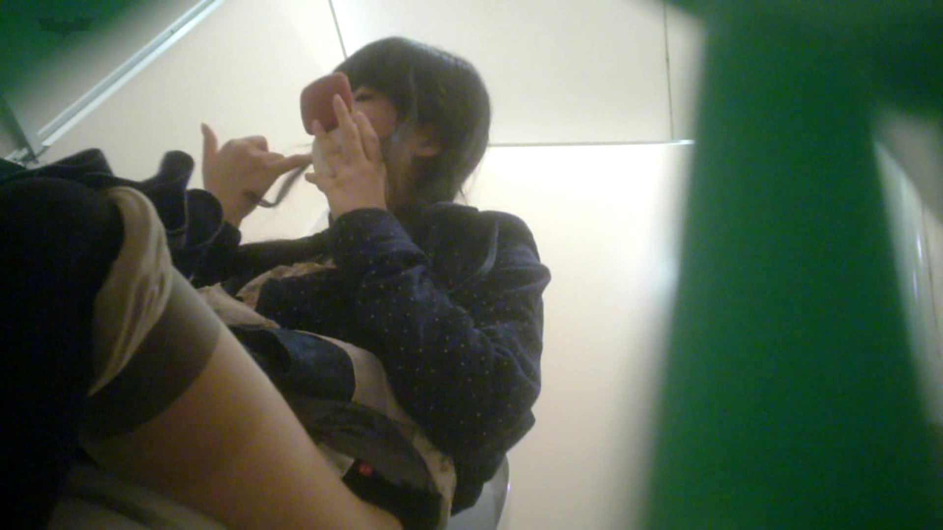有名大学女性洗面所 vol.46 美女が指でシーハーしてます。 排泄 ワレメ無修正動画無料 59画像 9