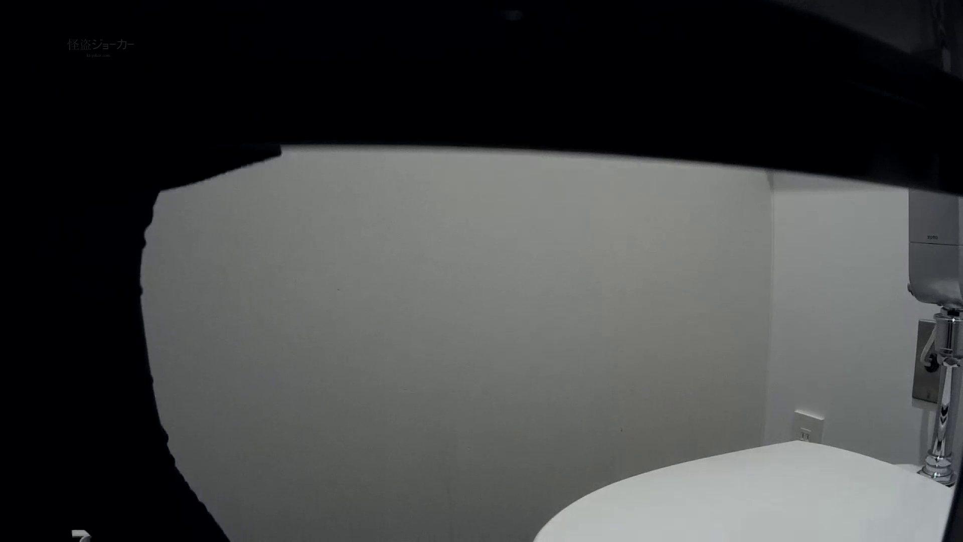 有名大学女性洗面所 vol.54 設置撮影最高峰!! 3視点でじっくり観察 ギャル攻め オメコ無修正動画無料 76画像 22