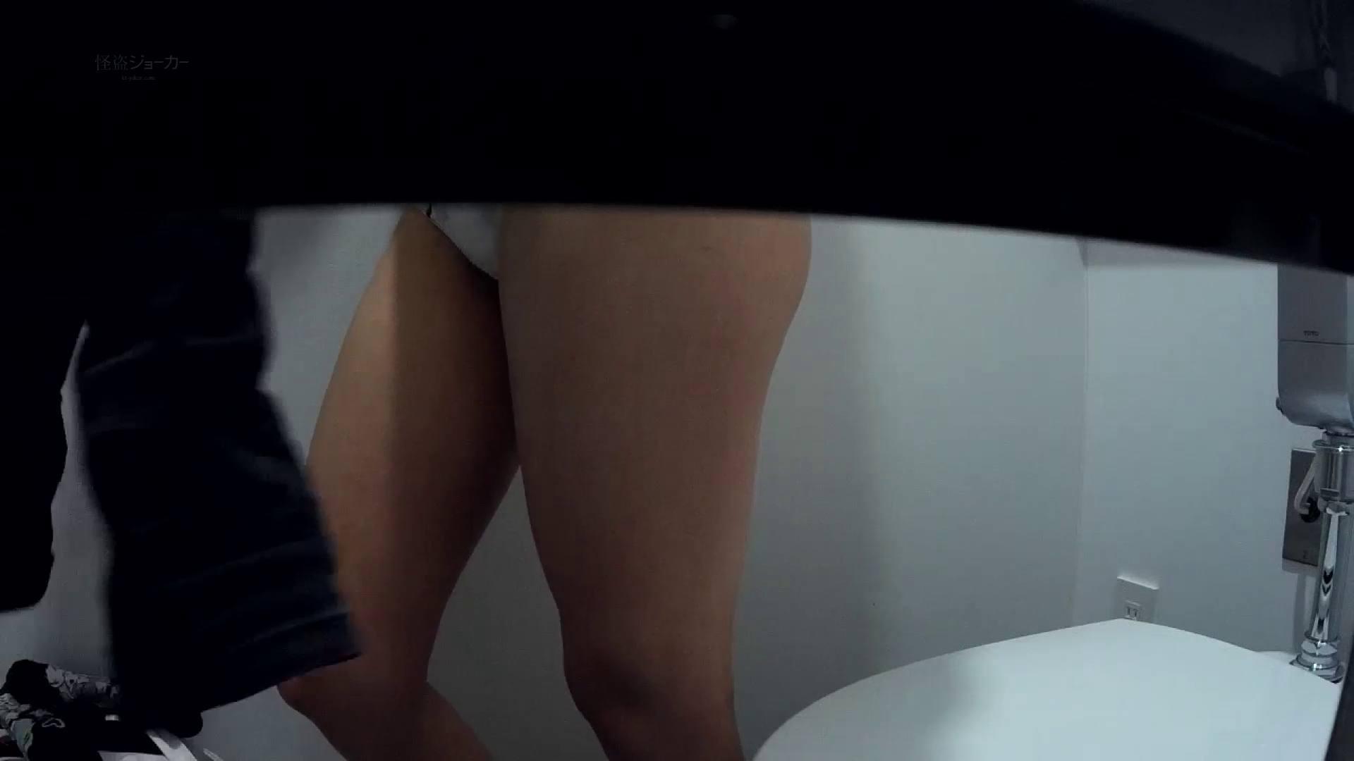 有名大学女性洗面所 vol.54 設置撮影最高峰!! 3視点でじっくり観察 洗面所 SEX無修正画像 76画像 36