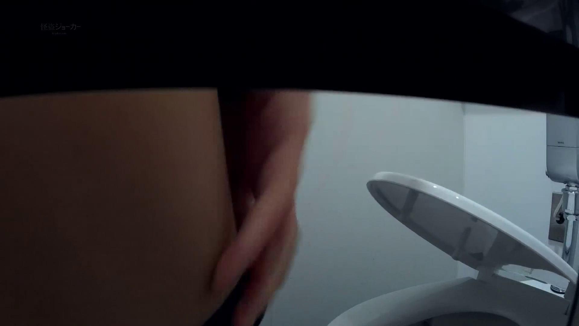 有名大学女性洗面所 vol.54 設置撮影最高峰!! 3視点でじっくり観察 潜入 | 投稿  76画像 71