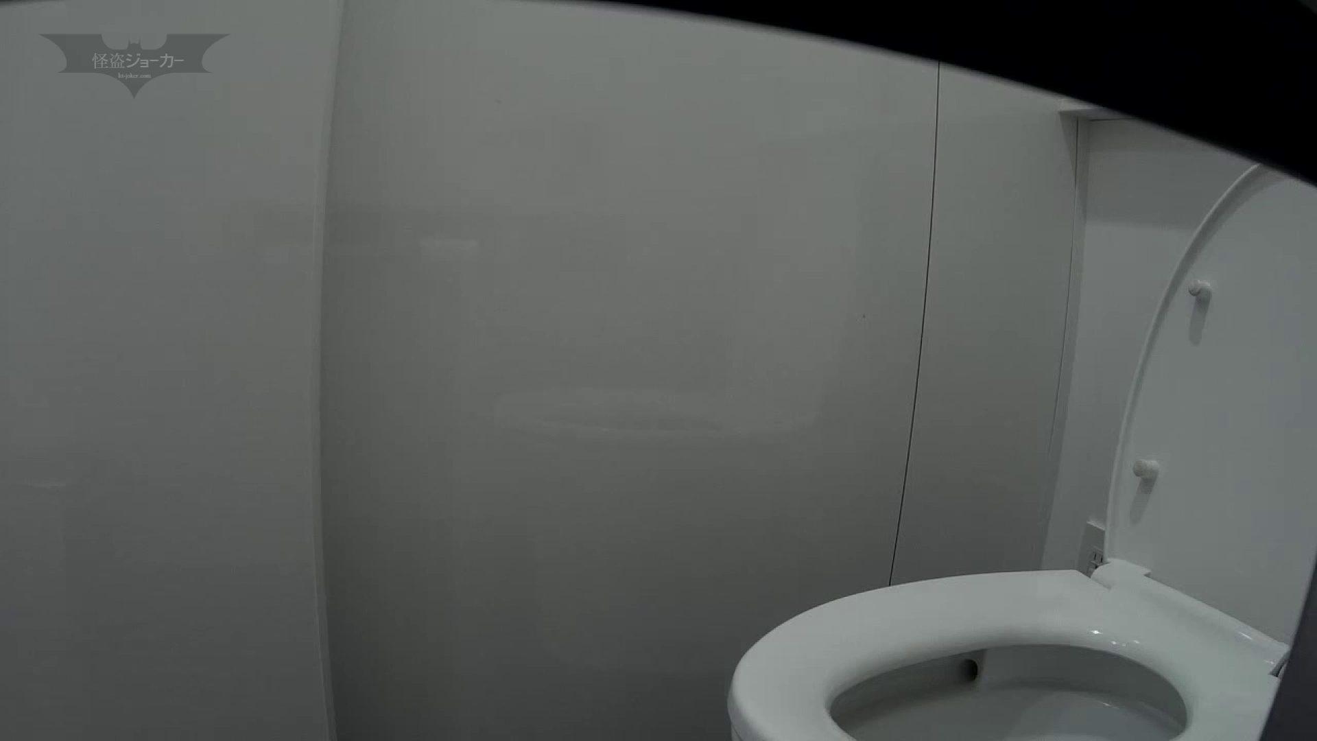 有名大学女性洗面所 vol.57 S級美女マルチアングル撮り!! 投稿   潜入 のぞき 70画像 1