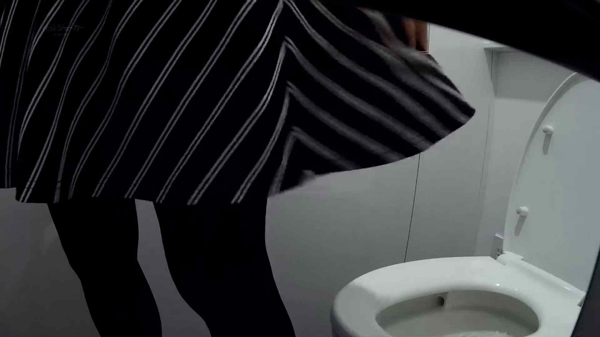 有名大学女性洗面所 vol.57 S級美女マルチアングル撮り!! マルチアングル オマンコ無修正動画無料 70画像 59