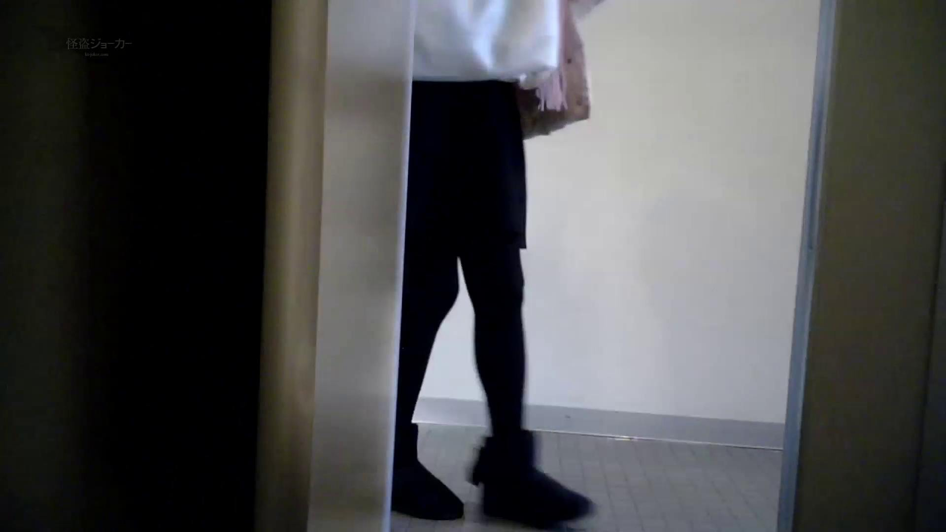 有名大学女性洗面所 vol.57 S級美女マルチアングル撮り!! 投稿   潜入 のぞき 70画像 61