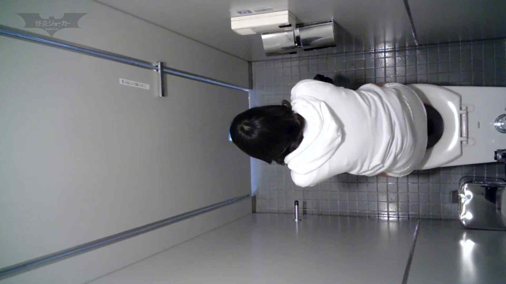 有名大学女性洗面所 vol.58 アンダーヘアーも冬支度? 潜入 AV無料動画キャプチャ 111画像 7