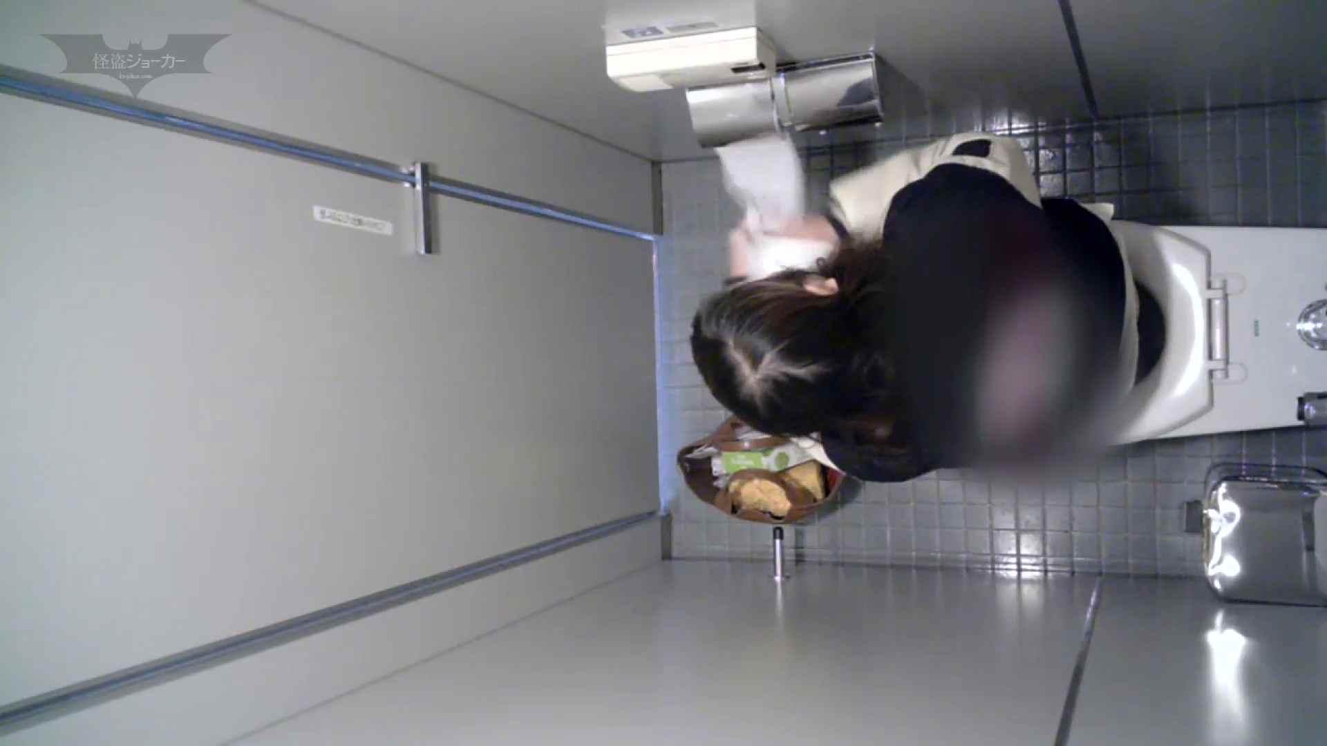 有名大学女性洗面所 vol.58 アンダーヘアーも冬支度? 丸見え 濡れ場動画紹介 111画像 23