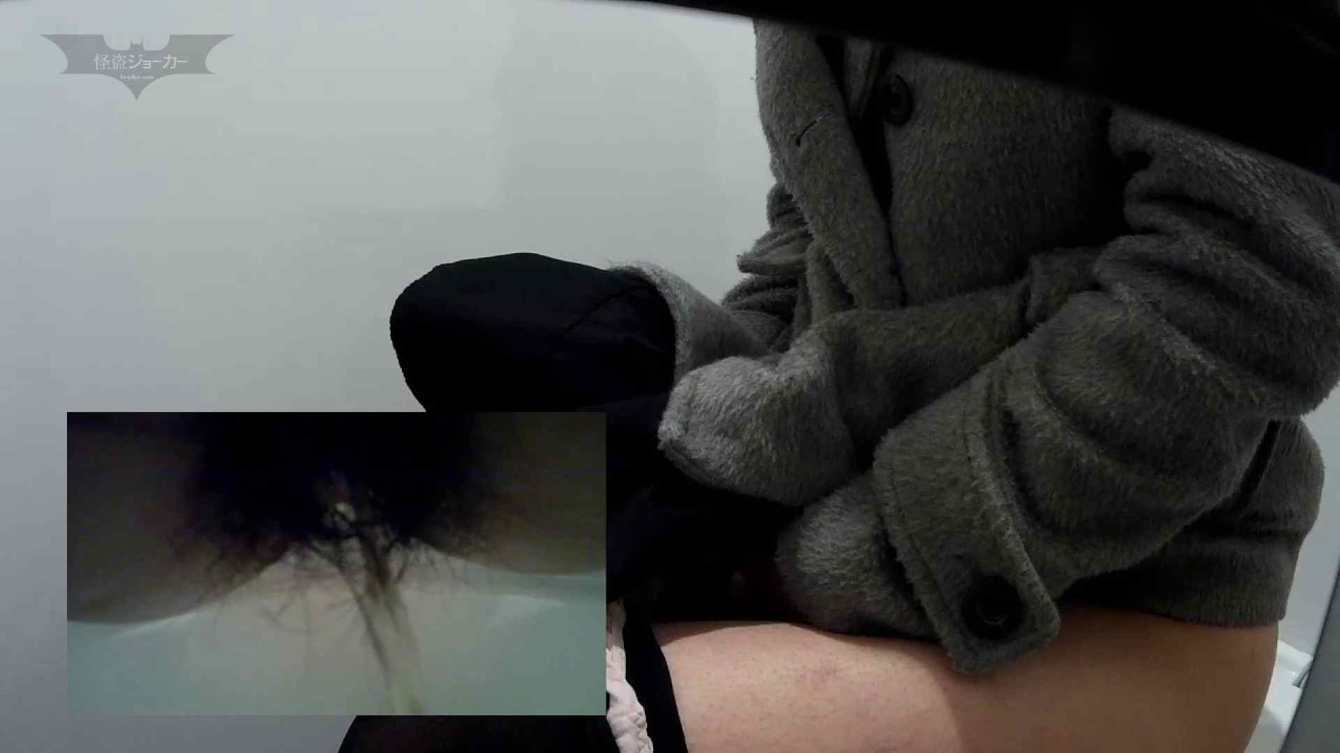有名大学女性洗面所 vol.58 アンダーヘアーも冬支度? 洗面所 | 排泄  111画像 71