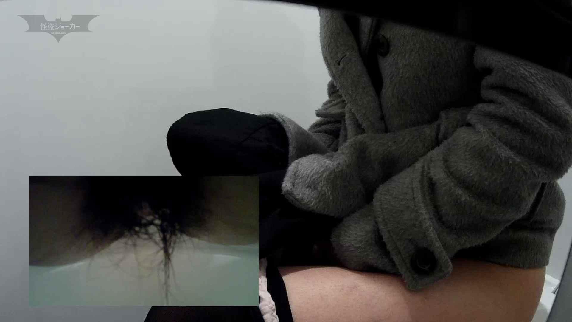 有名大学女性洗面所 vol.58 アンダーヘアーも冬支度? ギャル攻め オメコ無修正動画無料 111画像 72