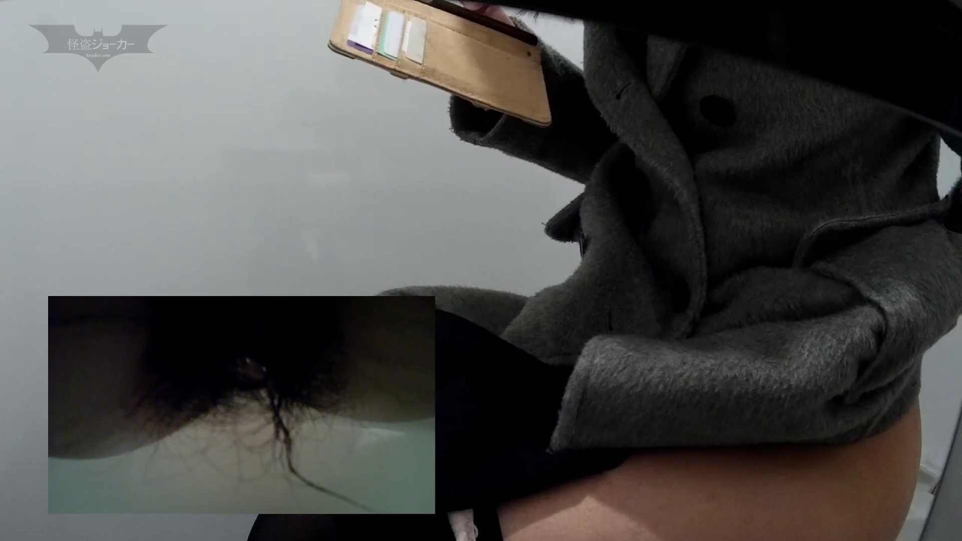 有名大学女性洗面所 vol.58 アンダーヘアーも冬支度? 和式で・・・ セックス無修正動画無料 111画像 88