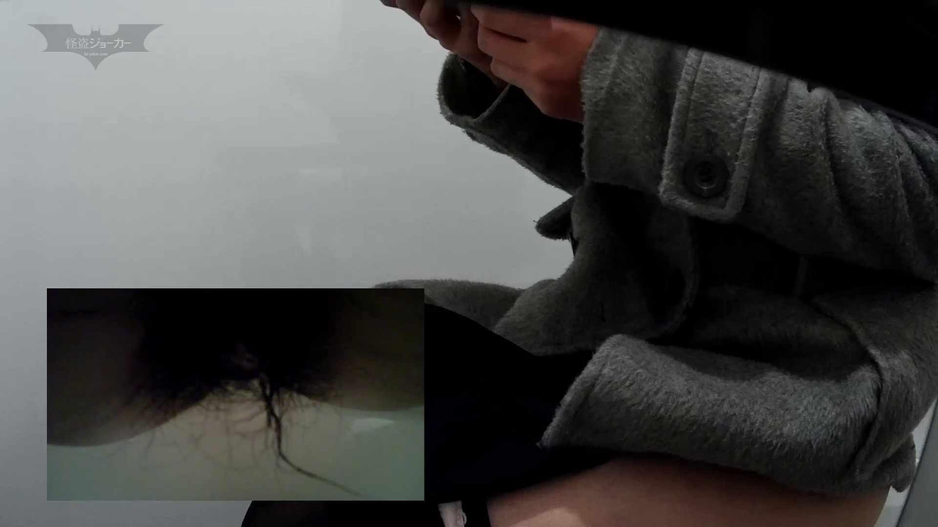 有名大学女性洗面所 vol.58 アンダーヘアーも冬支度? 和式で・・・ セックス無修正動画無料 111画像 98