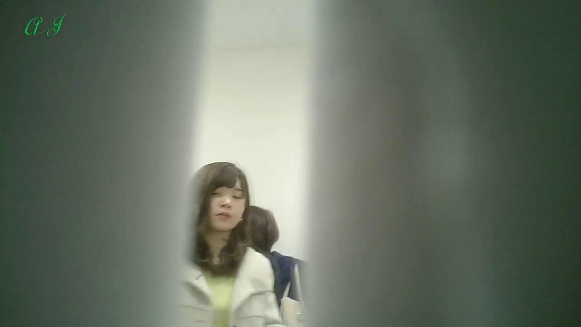 有名大学女性洗面所 vol.61 お久しぶりです。美しい物を美しく撮れました 潜入 AV無料動画キャプチャ 59画像 59
