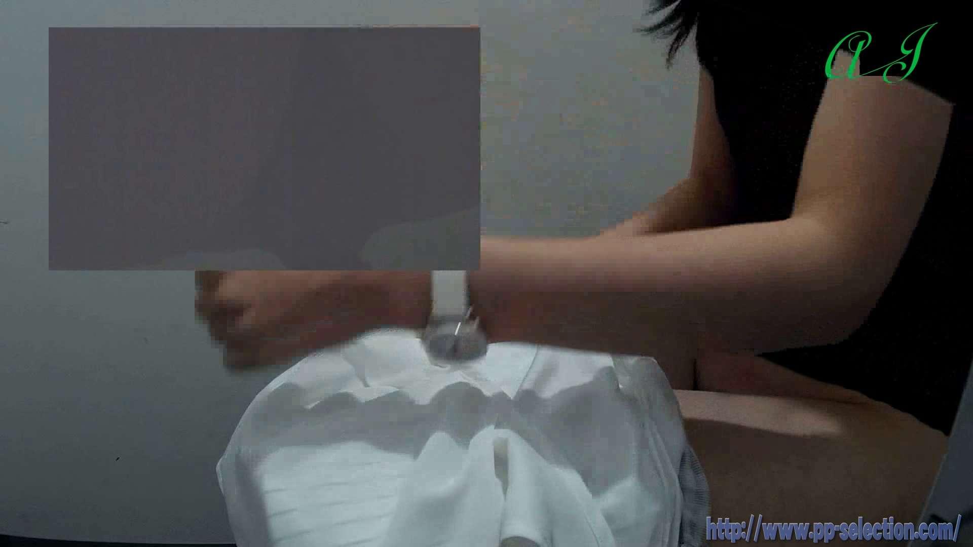 素敵なパンストお女市さん 有名大学女性洗面所 vol.73 美肌 エロ画像 106画像 38