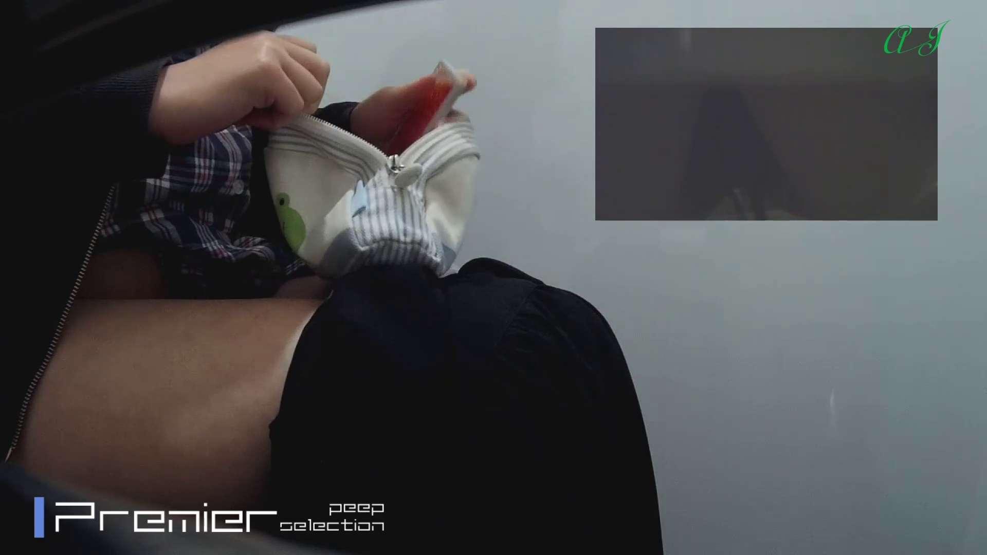 有名大学女性洗面所 vol.79排satuをしながらおにぎり食べる美女 美肌 ワレメ動画紹介 52画像 34