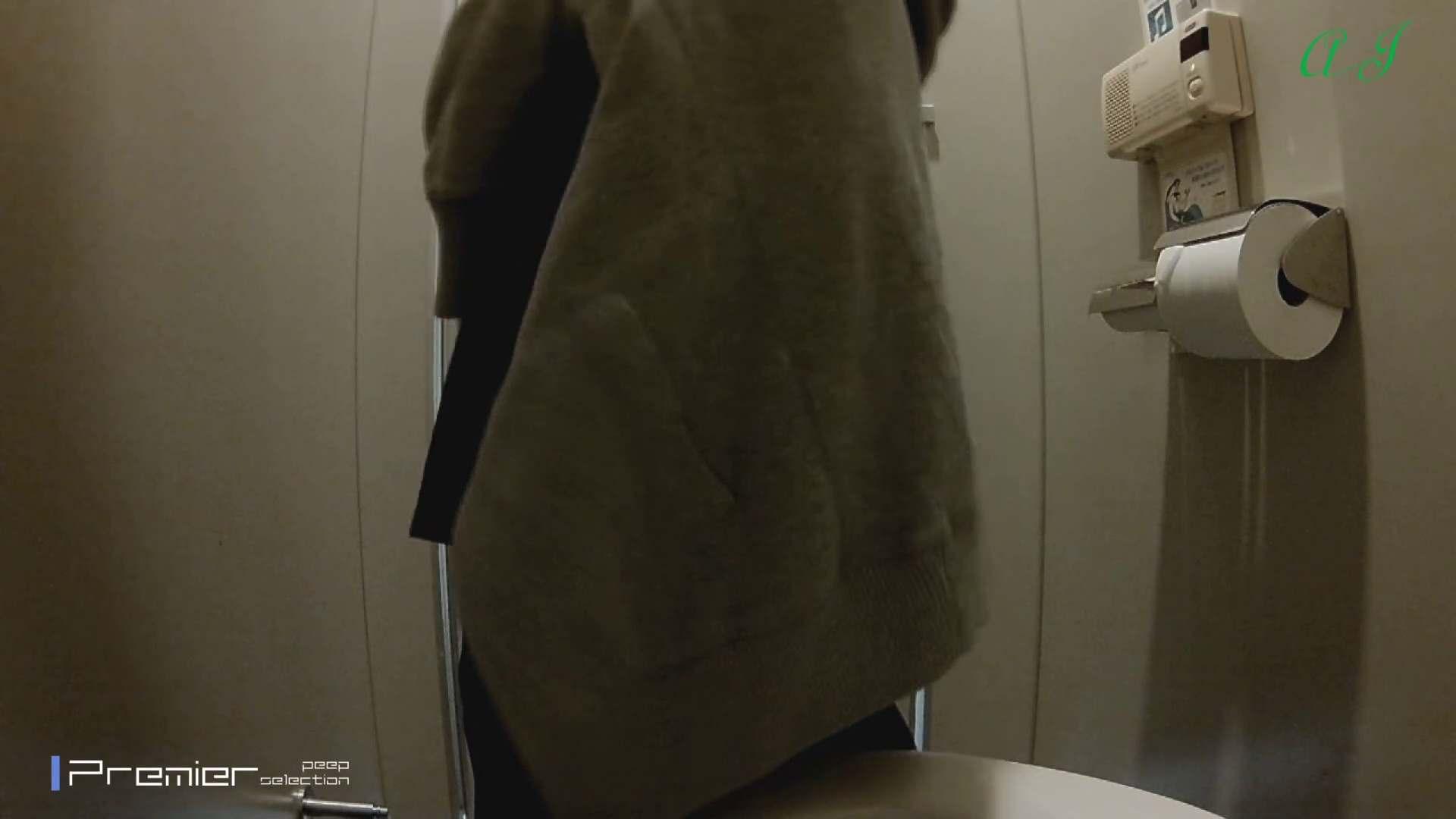 有名大学女性洗面所 vol.84 美女 AV動画キャプチャ 97画像 8